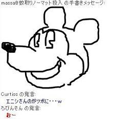 20060710213817.jpg