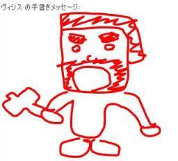 20060710214143.jpg