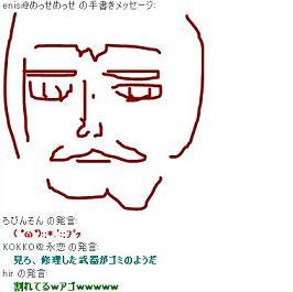20060710214156.jpg