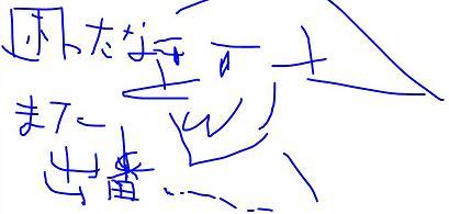 20060710214235.jpg