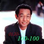 20060818183745.jpg