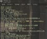 20060917121758.jpg