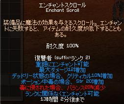 20060924183132.jpg