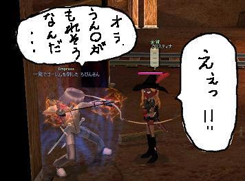 20061024215946.jpg