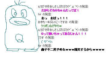 20061219224330.jpg