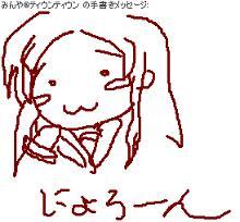 20061219225032.jpg