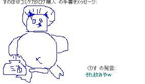 20061224195134.jpg