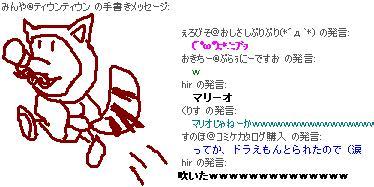 20061224195210.jpg