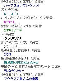20061224195231.jpg