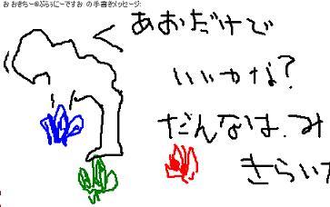 20061224195258.jpg