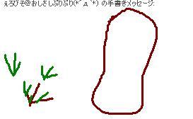 20061224195317.jpg