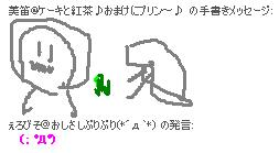20061224195342.jpg