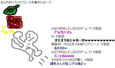 20061224195350.jpg