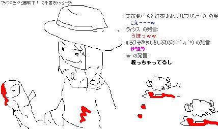 20061224195419.jpg