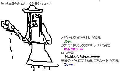20061224195426.jpg