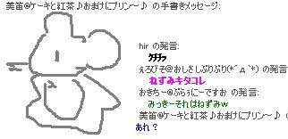 20061224195441.jpg