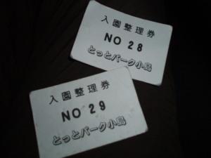 20071205093249.jpg