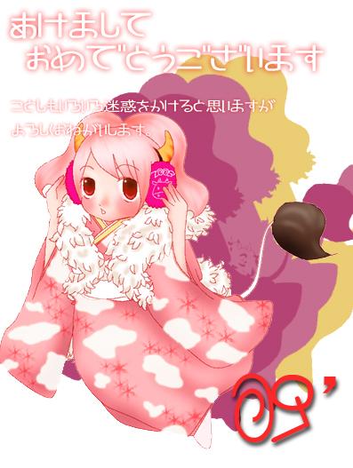 onenga2_20081231013157.jpg