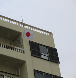 国旗日の丸