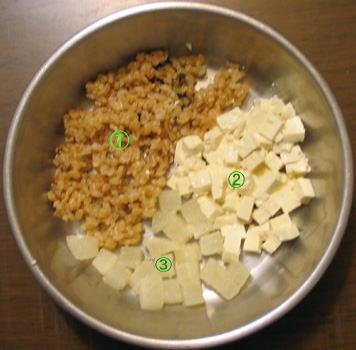 ご飯豆腐大根