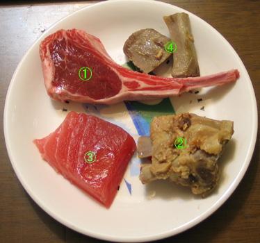 魚ラムリブ肉ホネ