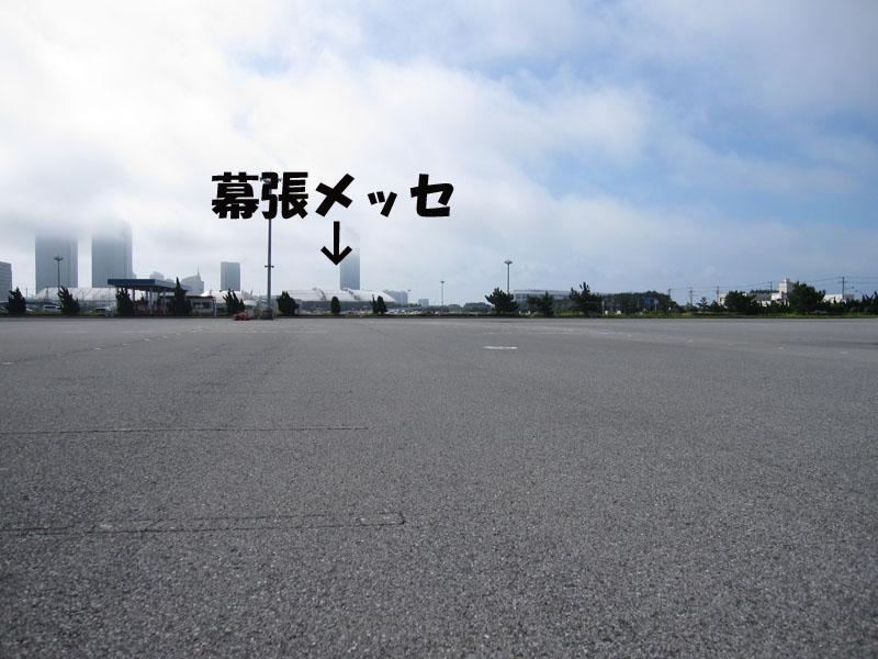 駐車場並び①