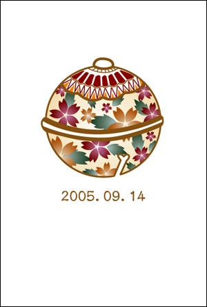 20050914_2