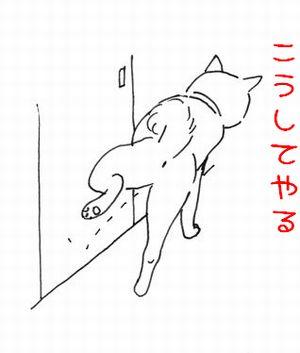 2010.5.23 腹いせシッコ2