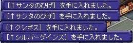 TWCI_2008_10_3_8_59_16.jpg
