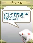 20060115145021.jpg