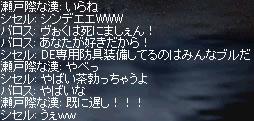 log.jpg