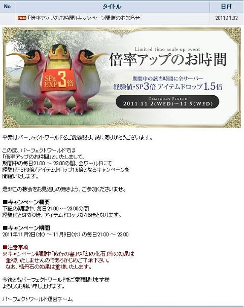 2011-11-02.jpg