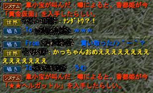 2011-09-11 01-34-35