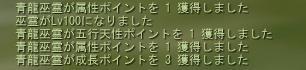 2011-09-21 00-09-05-1