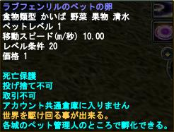 2011-09-29 07-46-46
