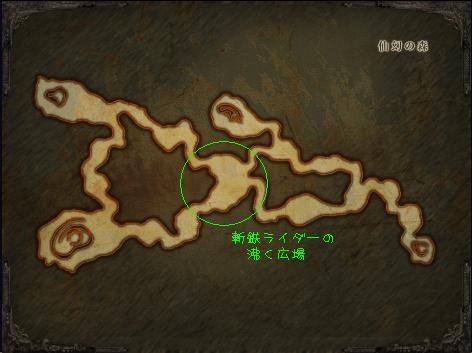 斬鉄マップ