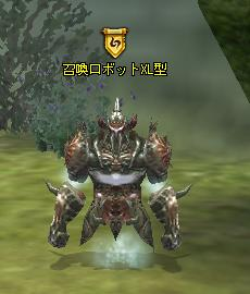 斬鉄召喚XL