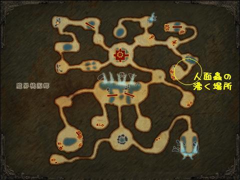 人面蟲マップ