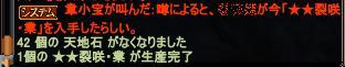 2012-01-01 13-56-09