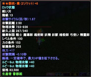 2012-01-01 21-37-38