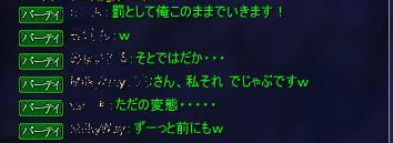 2012-01-01 20-54-00