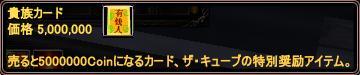 2012-01-08 01-48-35
