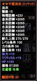 2012-02-10 15-36-04-1