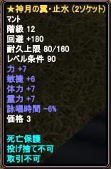 2012-03-01 00-21-15