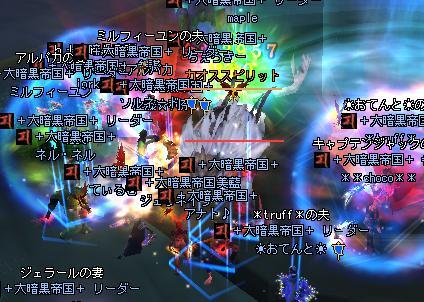 2012-04-15 23-44-01