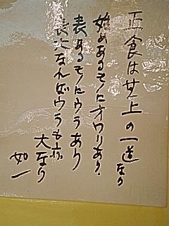 060730_1458~01.jpg