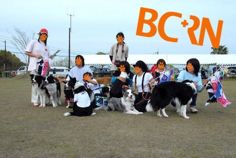 BCRN記念撮影