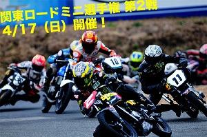 20110415_002.jpg