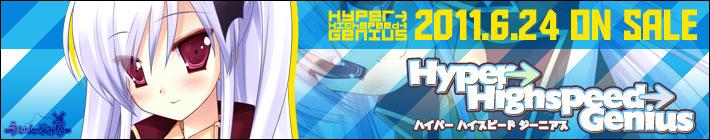 HHG 1-1
