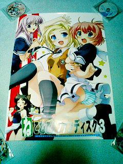 ねこFD3 ポスター